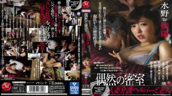 เย็ดเอวี เย็ดหี เย็ดสาวญี่ปุ่น หีชมพู หนังโป๊เอวี