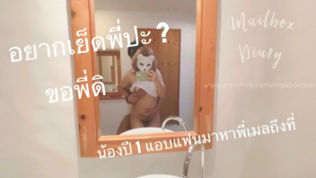 โดนเย็ด แตกในหี เย็ดแรง เย็ดหีสาวไทย เย็ดหีสด