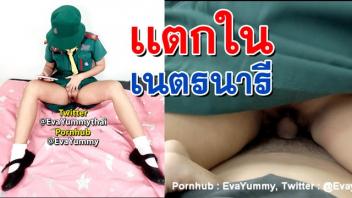 แตกในหี เสียบสดหี เย็ดแตกใน เย็ดหีรัว เย็ดวัยรุ่นไทย