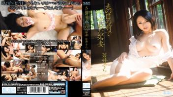 เย็ดรูหี เย็ดญี่ปุ่น เย็ดขืนใจ หนังโป๊ภาษาไทย หนังโป๊ญี่ปุ่นแปลไทย