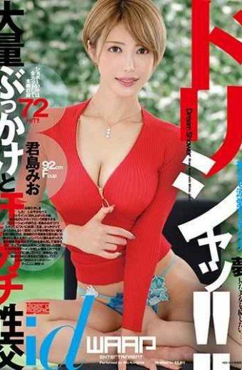 Kimishima Mio