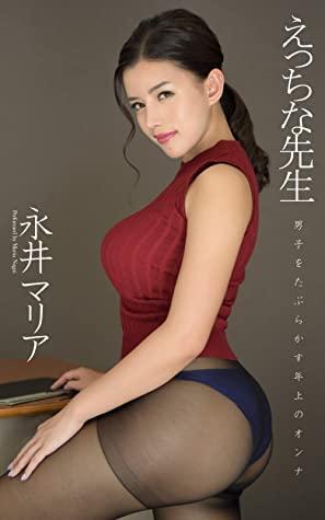 Maria Nagai