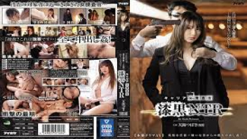 เอวีภาษาไทย เย็ดสายลับสาว เย็ดนำ้แตก เย็ดขืนใจ หีญี่ปุ่น