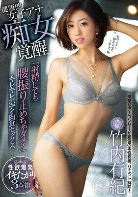 Yuki Takeuchi