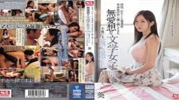 แตกในหี เย็ดสาวข้างห้อง เย็ดน้ำแตก เบิร์นหี หนังโป๊ญี่ปุ่นซับไทย