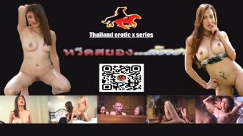 ไทยเย็ดไทย แอบเย็ดกัน เย็ดไปทั่ว เย็ดเสียว เย็ดเมียชาวบ้าน